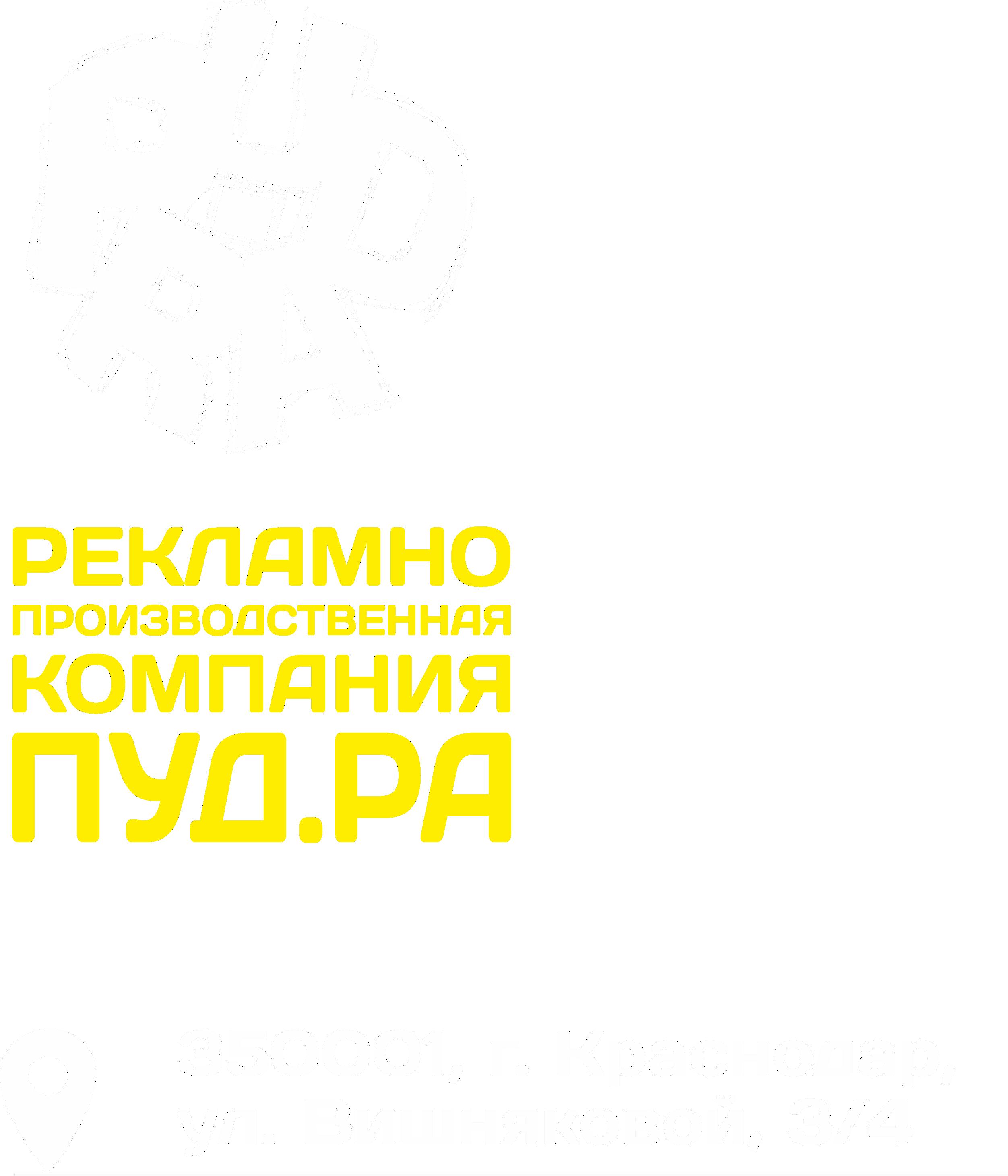 г. Краснодар, ул. Вишняковой, 3/4