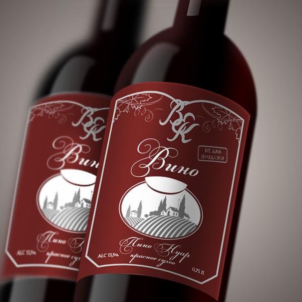 Этикетка_вино-красное